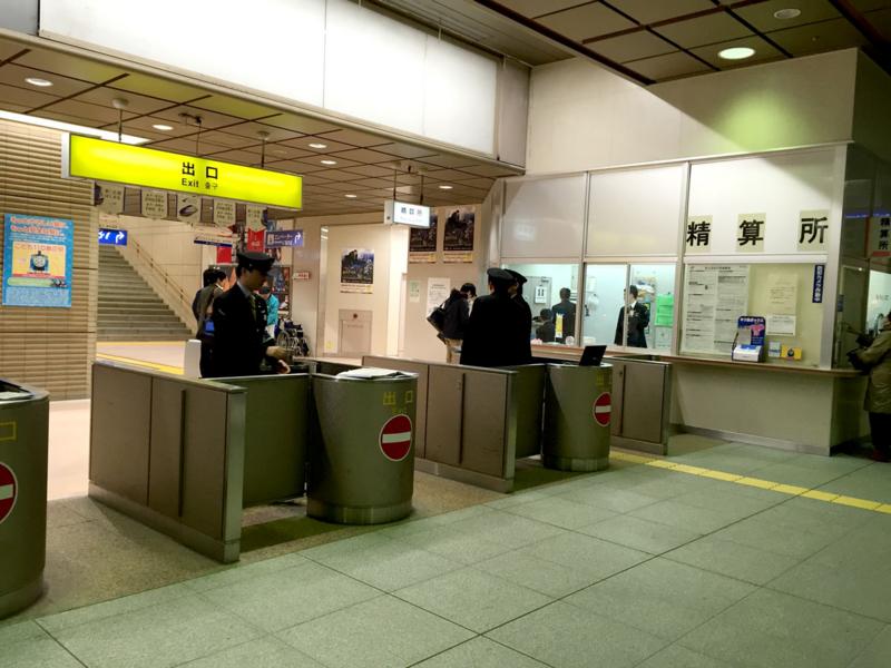 金沢駅の人による改札