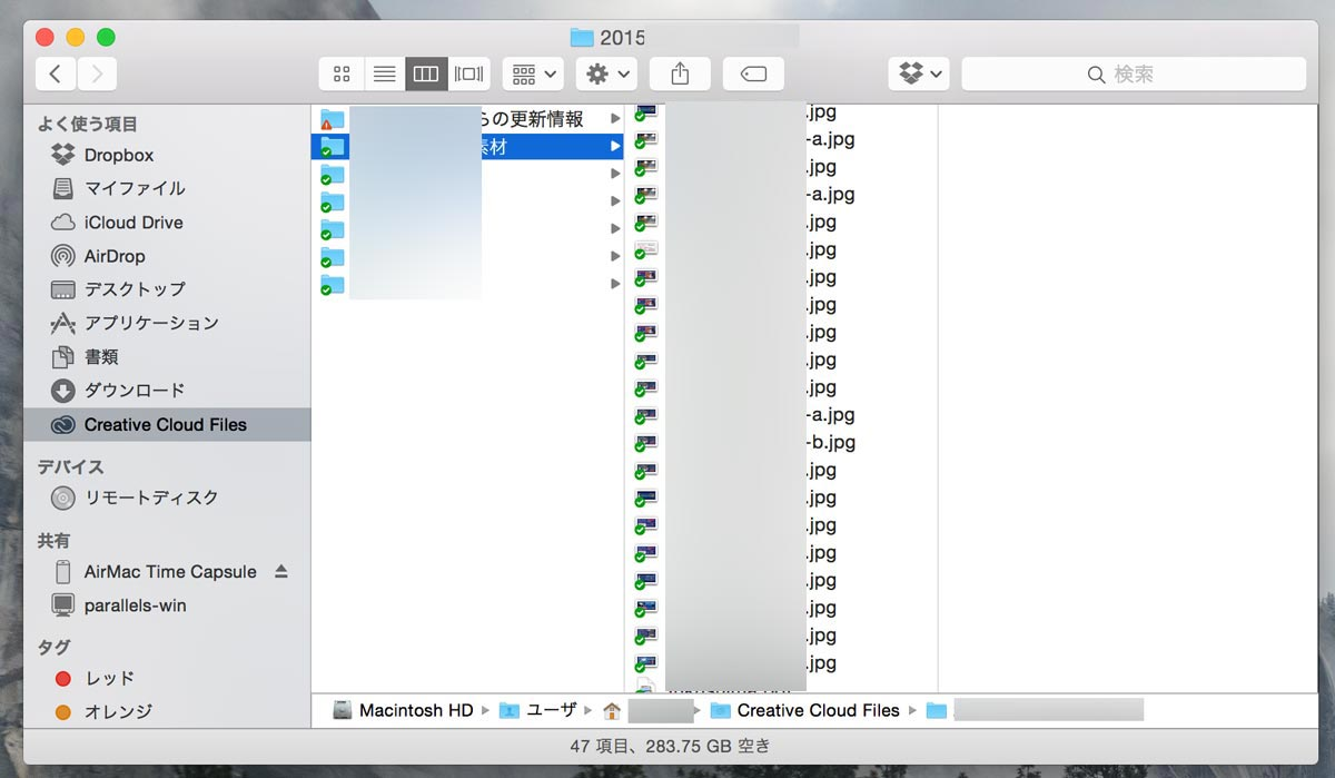 Adobe CC ファイルの同期