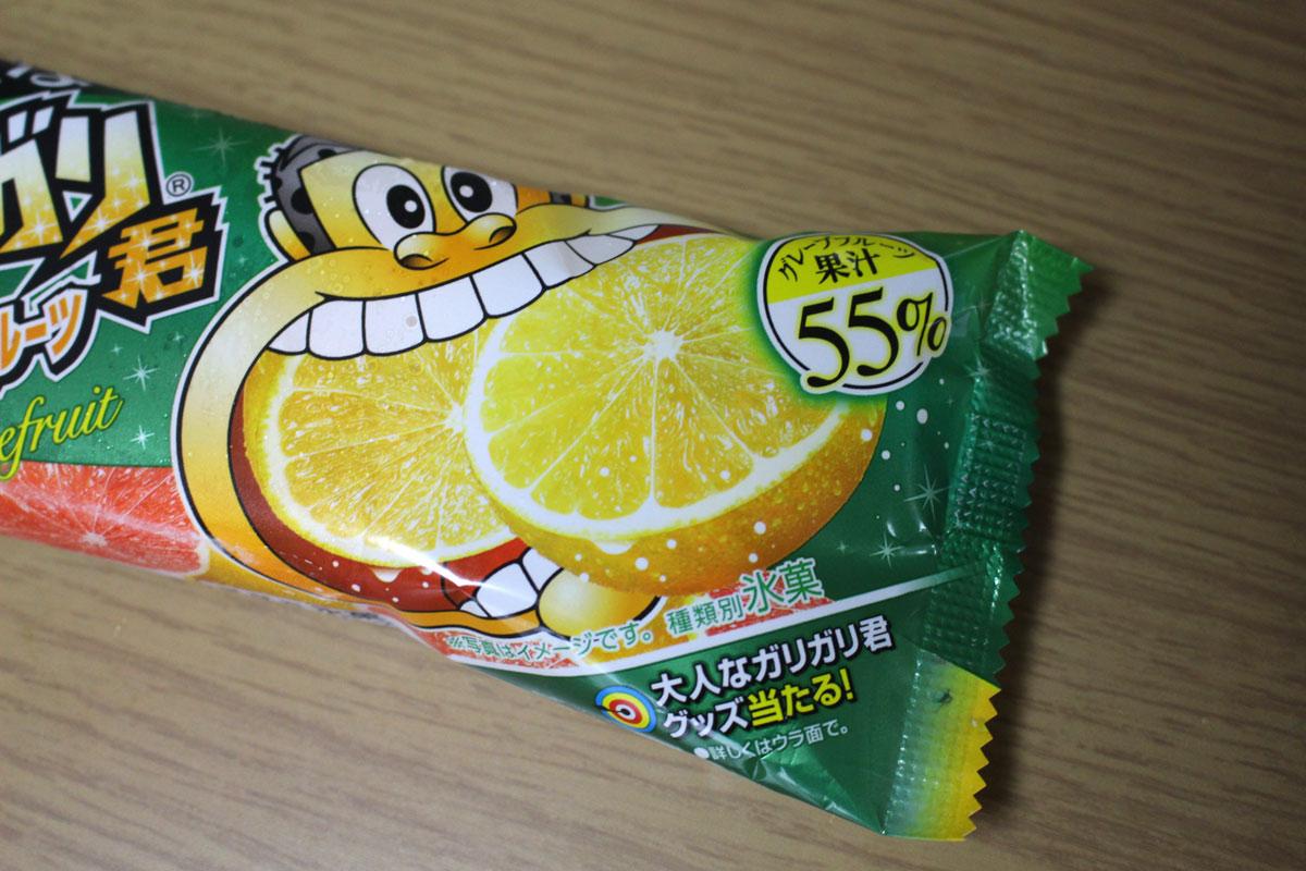 果汁55%