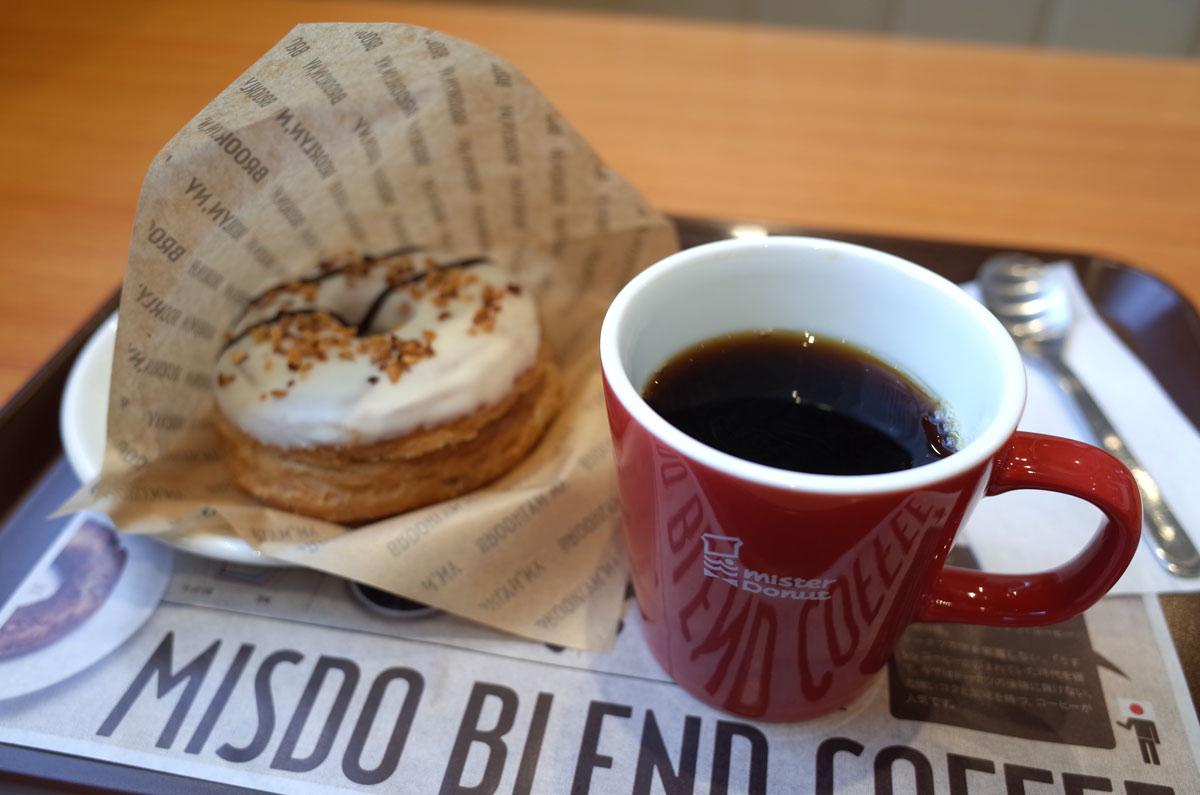 ミスドのコーヒーとドーナッツ