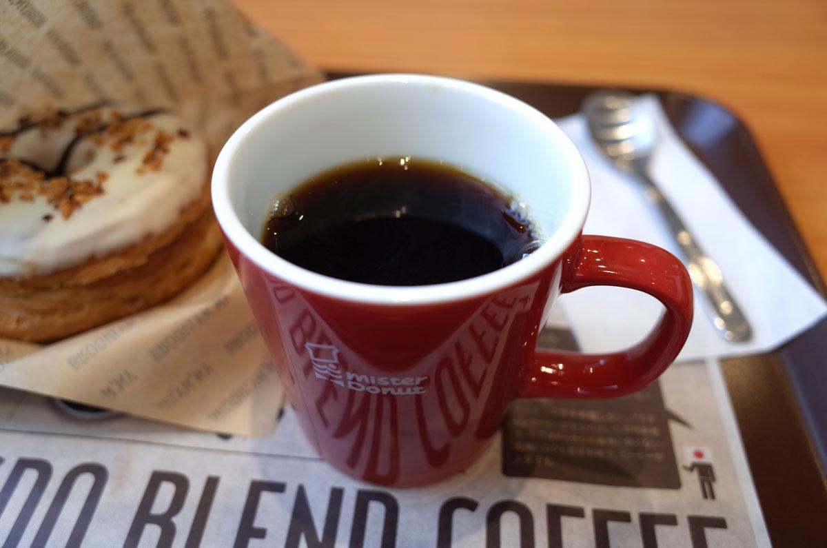 ミスドブレンドコーヒー