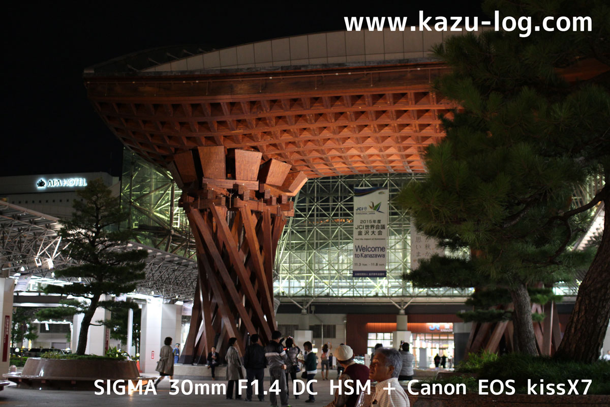 夜の金沢駅鼓門(SIGMA 30mm F1.4 DC HSM