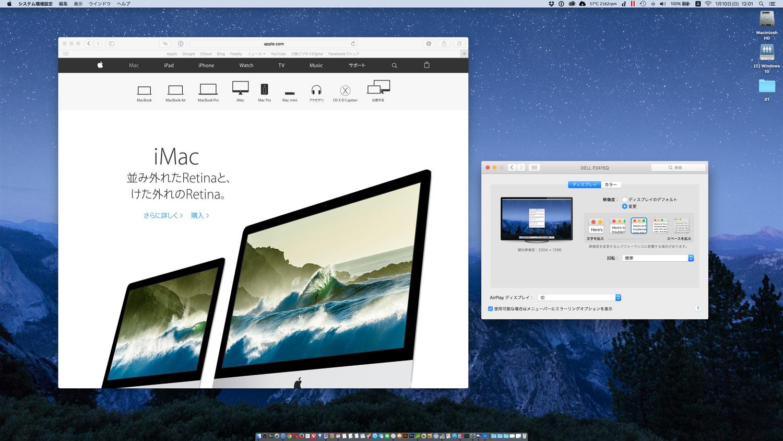 macOS 擬似解像度 2,304×1,296