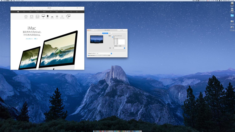 macOS 擬似解像度3,840×2,160