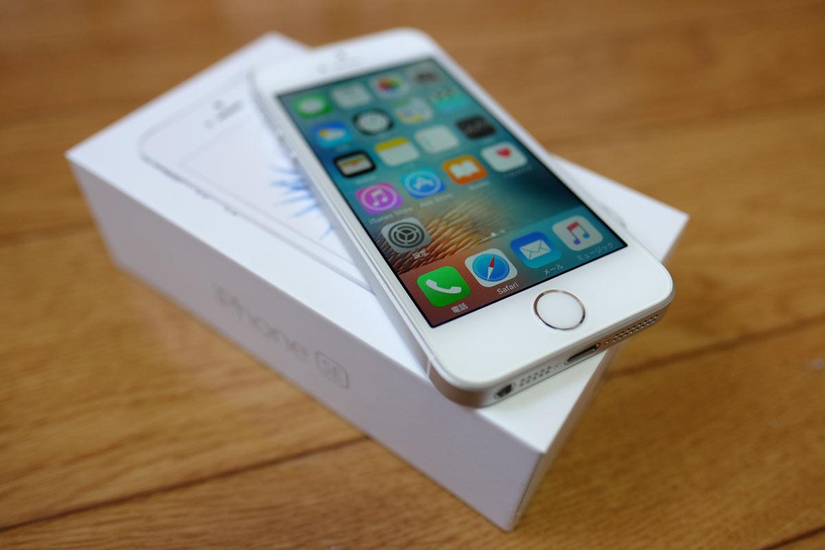 iPhone SEのデザイン