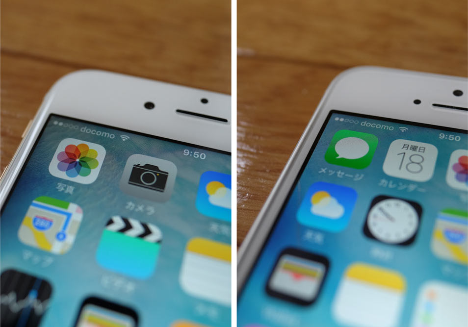 iPhone 6sとiPhone SE ディスプレイ品質