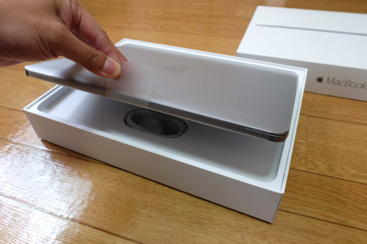 MacBook(2016)保護フィルム
