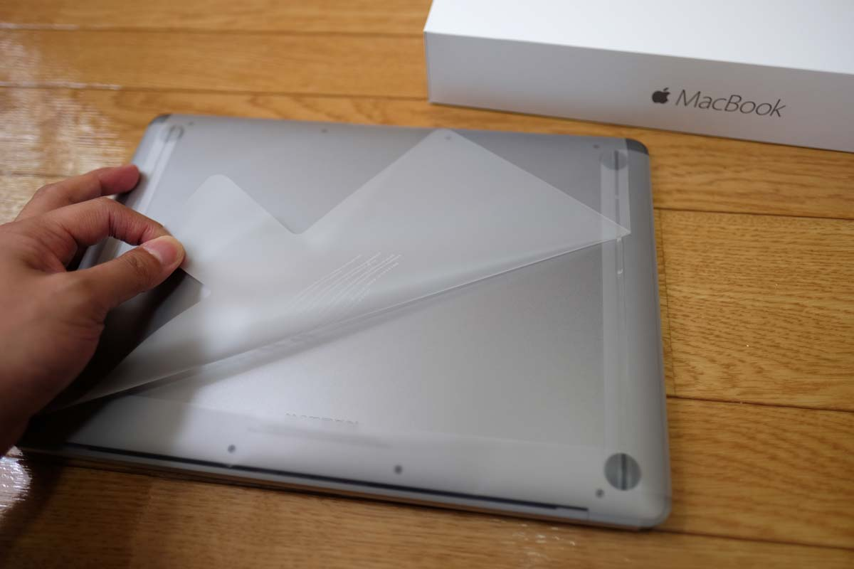 MacBookの保護フィルムを剥がす