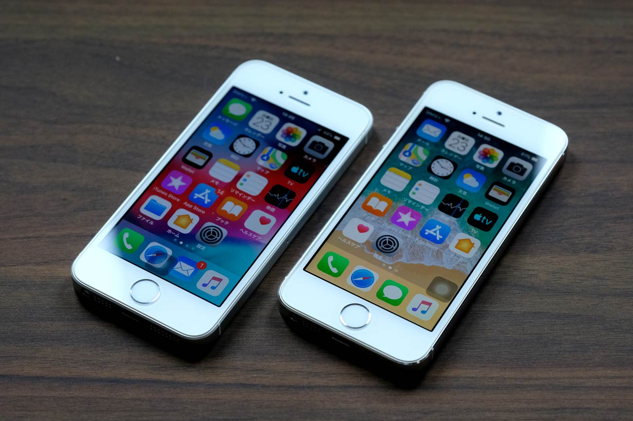 iPhone SEとiPhone 5s