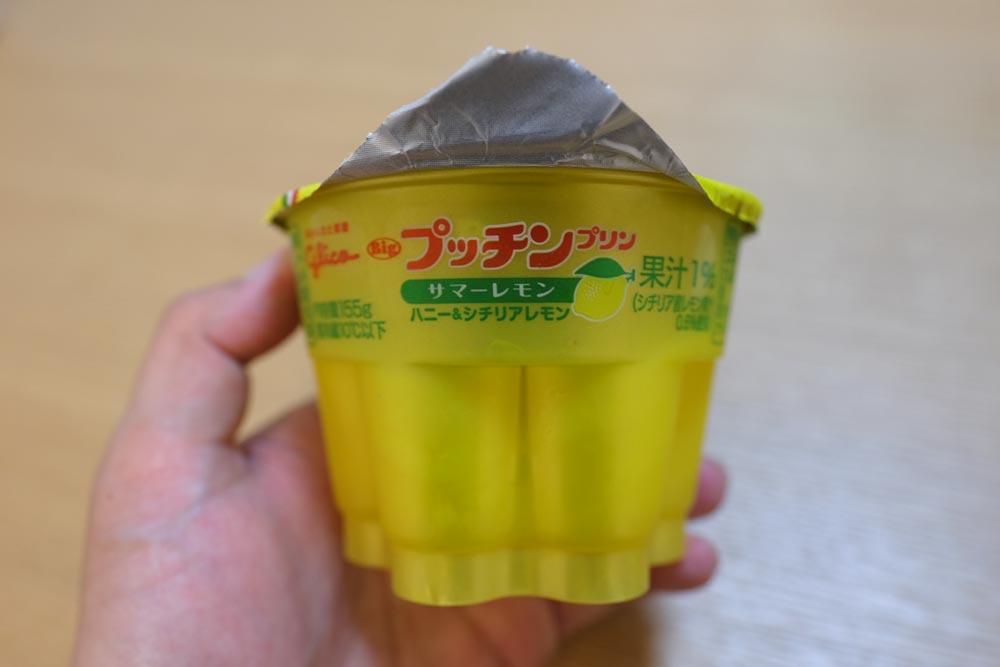 プッチンプリン サマーレモン