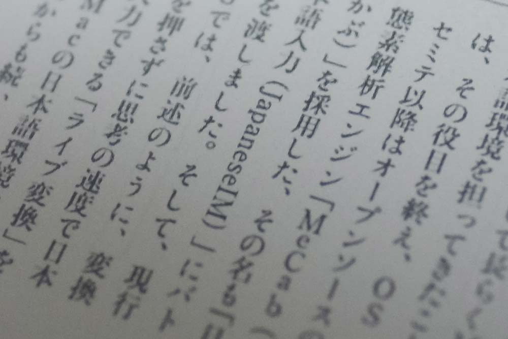 Kindle Paperwhite 解像度