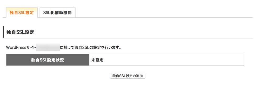f:id:kazu-log:20160817151200j:plain