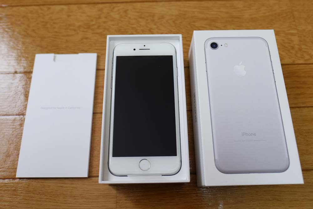 iPhone 7の梱包状態