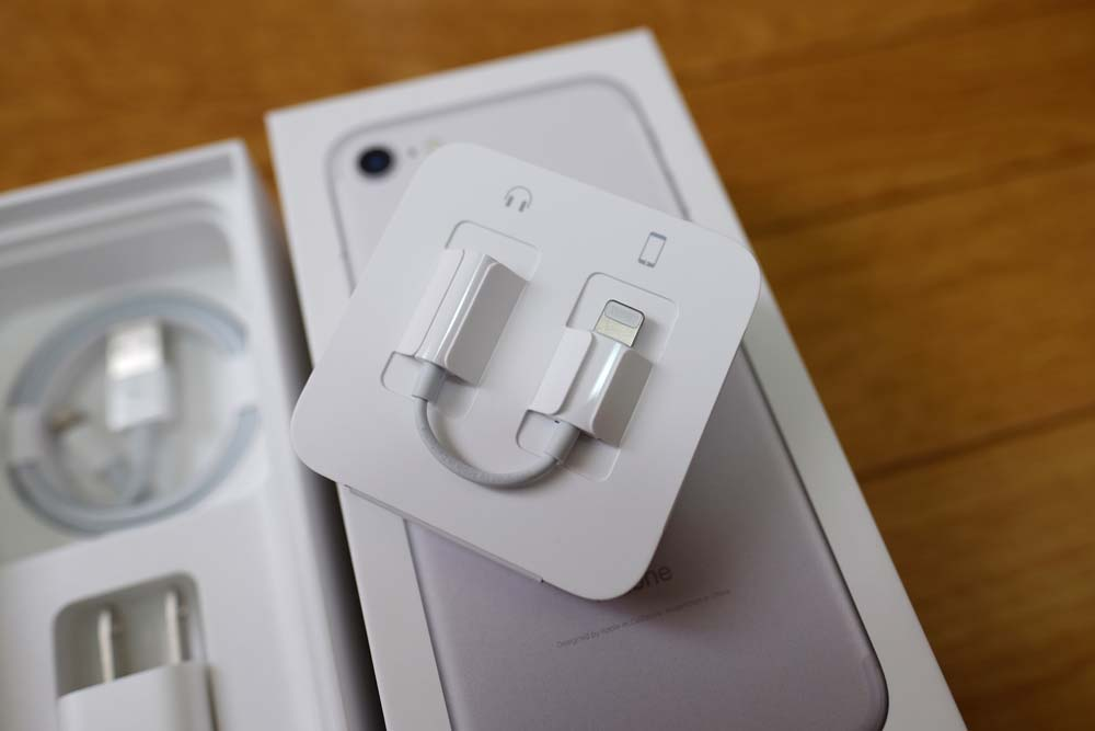 iPhone7のLightning変換アダプタ