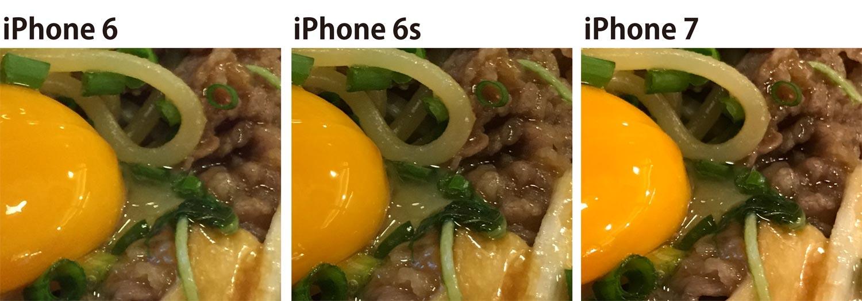 iPhone7 カメラの撮影比較 パスタ2