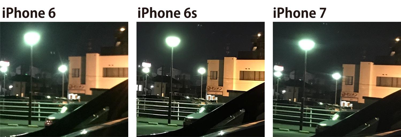 iPhone7 カメラの撮影比較 夜間撮影4