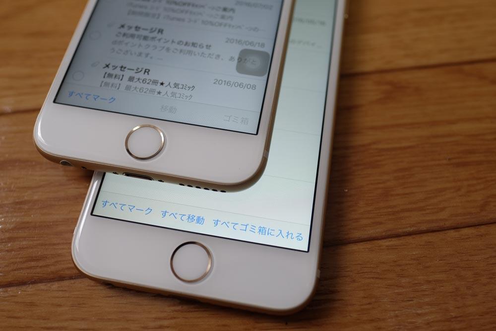 iOS10 メール一括削除方法1