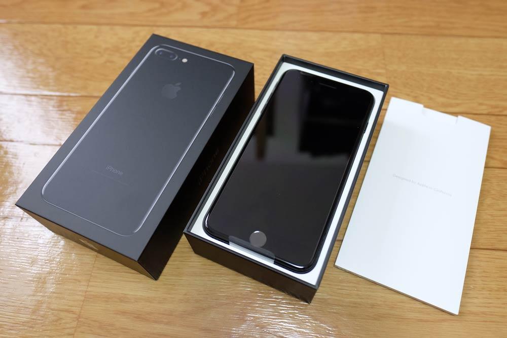 iPhone7 Plus ジェットブラックの付属品