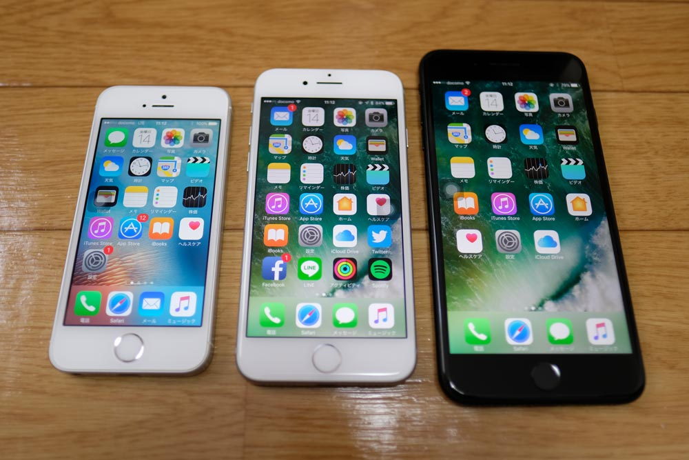iPhone SEとiPhone 7/7 Plusの画面サイズを比較