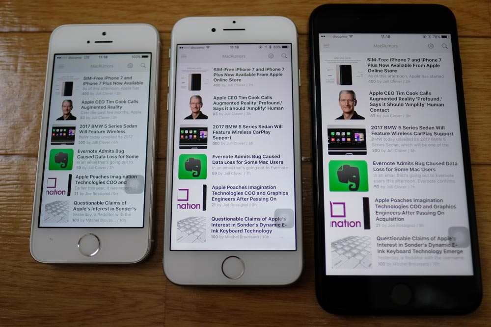 iPhoneの比較3