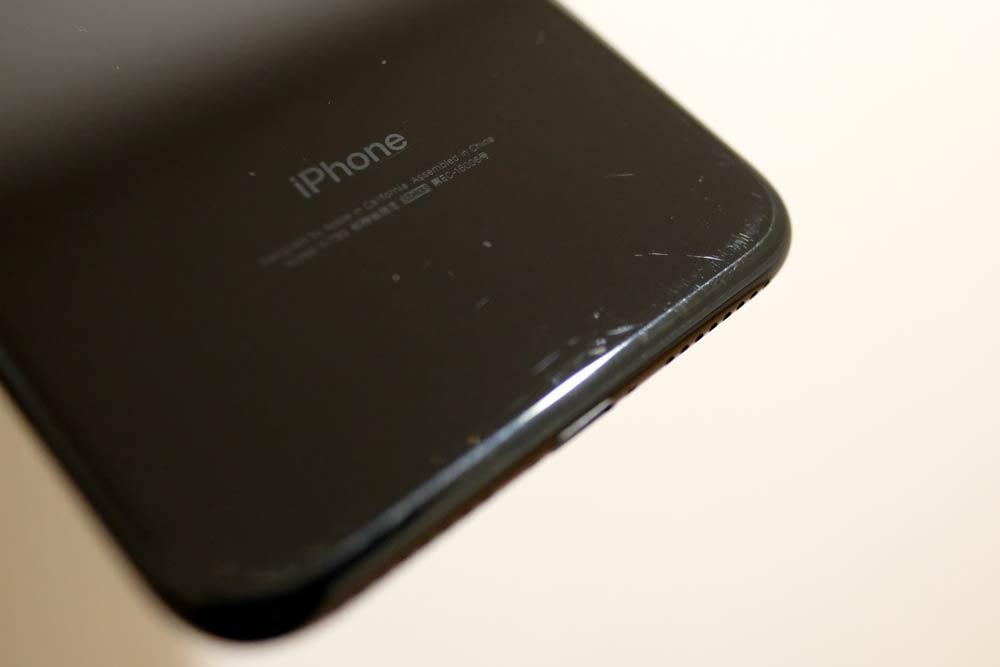 iPhone 7 Plus ジェットブラックの傷