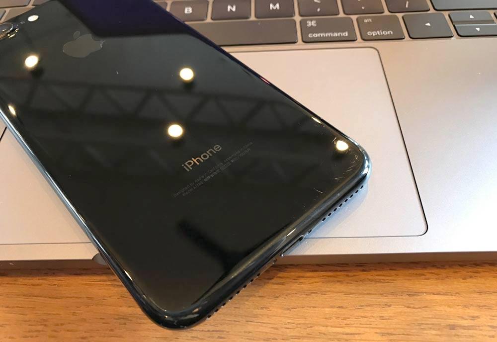 iPhone7 Plus - 20161111150106j:plain