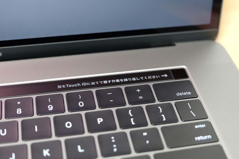 MacBook Pro 15インチのTouch ID
