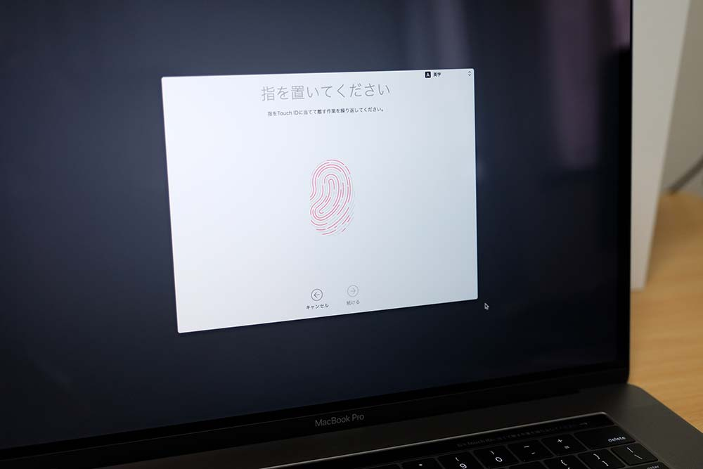 Touch IDに指紋を登録する