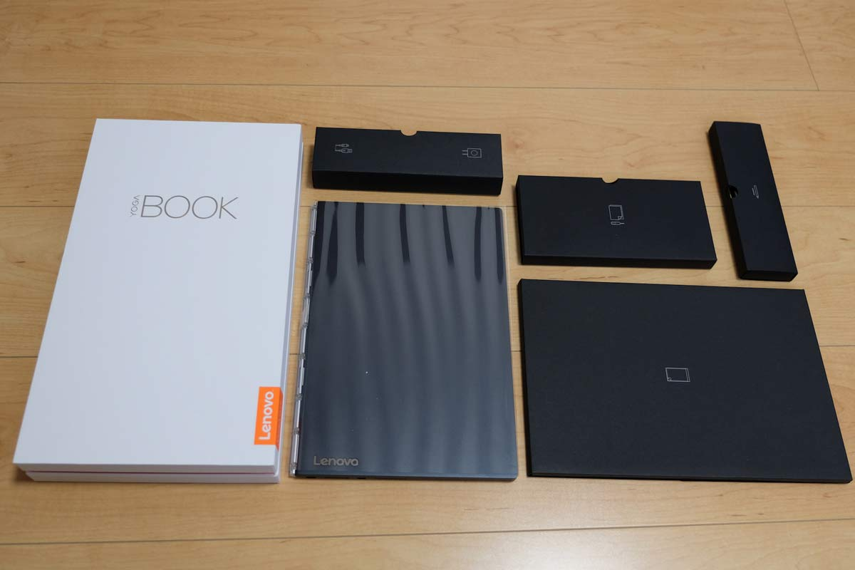 YOGA BOOK with Windowsの付属品
