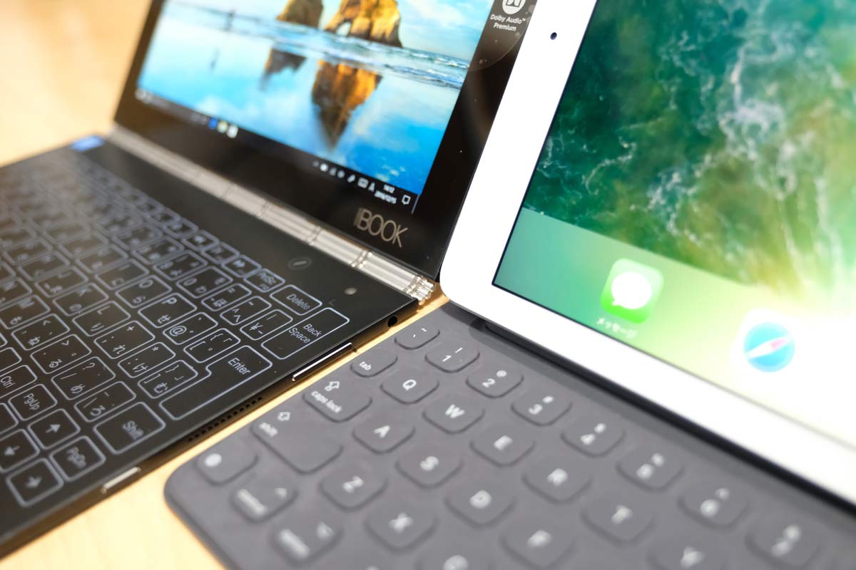 YOGA BOOK と iPad Pro その1