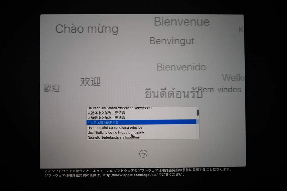 mac 言語選択