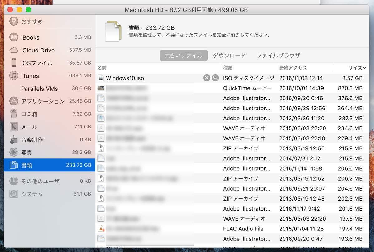 書類ファイルの管理1
