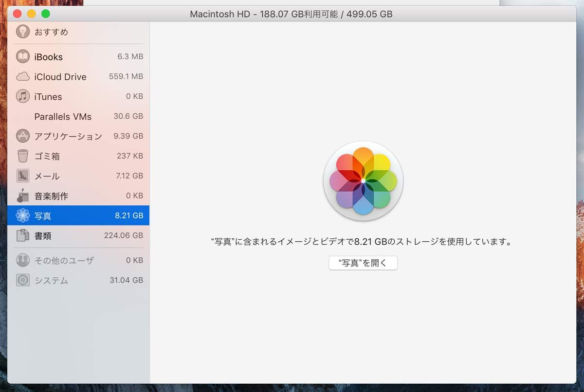 mac-storage-Optimisation:5174945