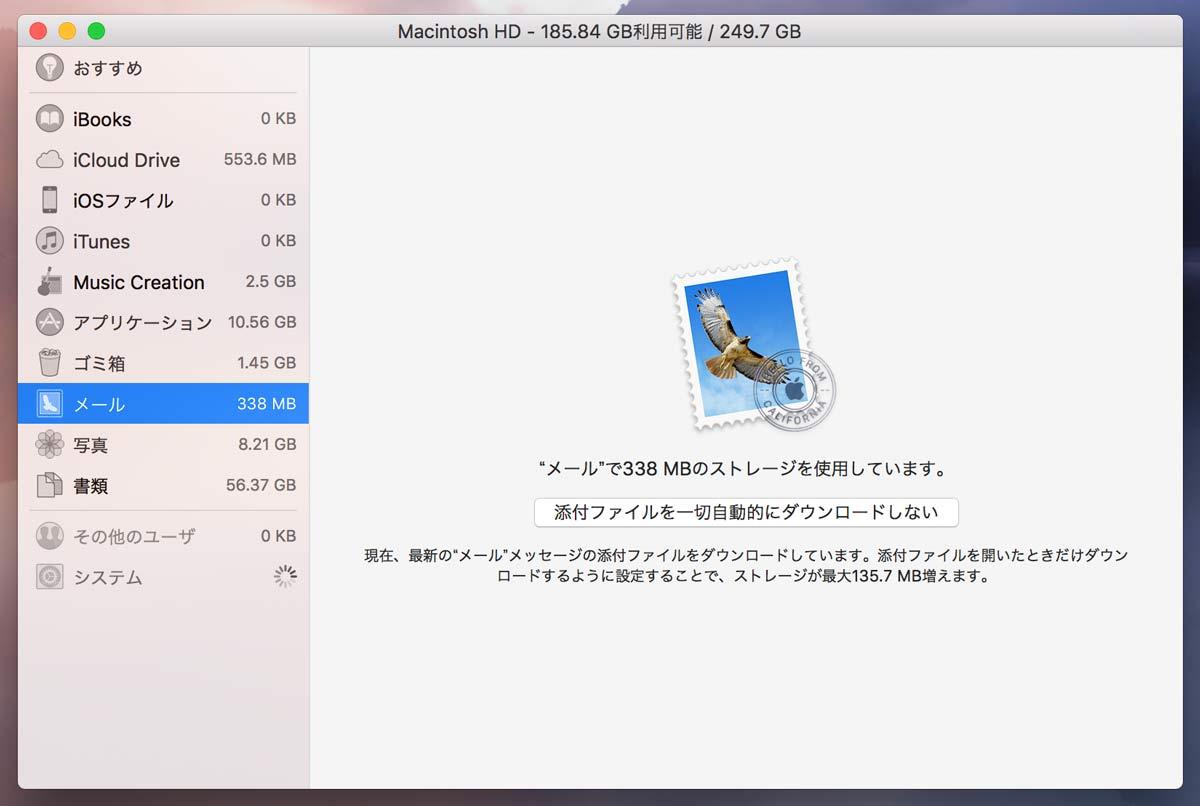 添付ファイルデータの削除