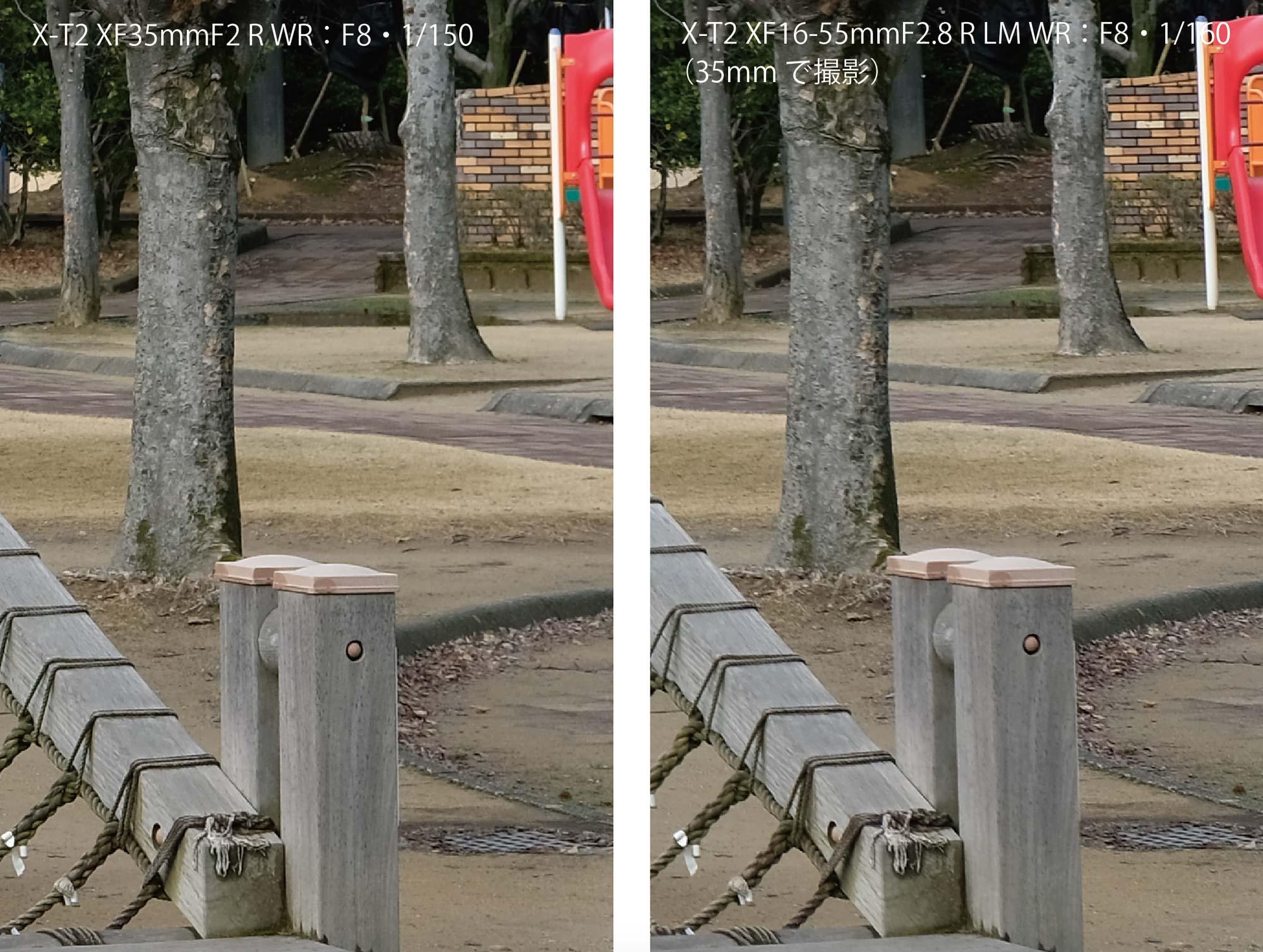 XF35mmF2・XF16-55mmF2.8 画質を比較(網の遊具)