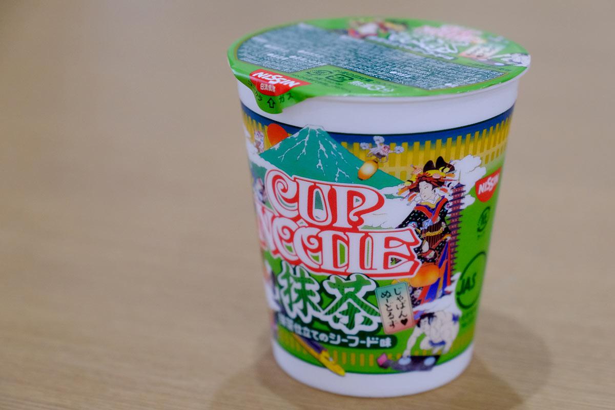 カップヌードル 抹茶 抹茶仕立てのシーフード味 パッケージ