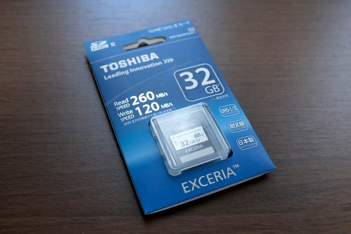 東芝のUHS-Ⅱ対応SDカード