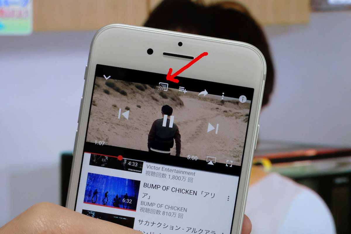 YouTubeのGoogle Cast