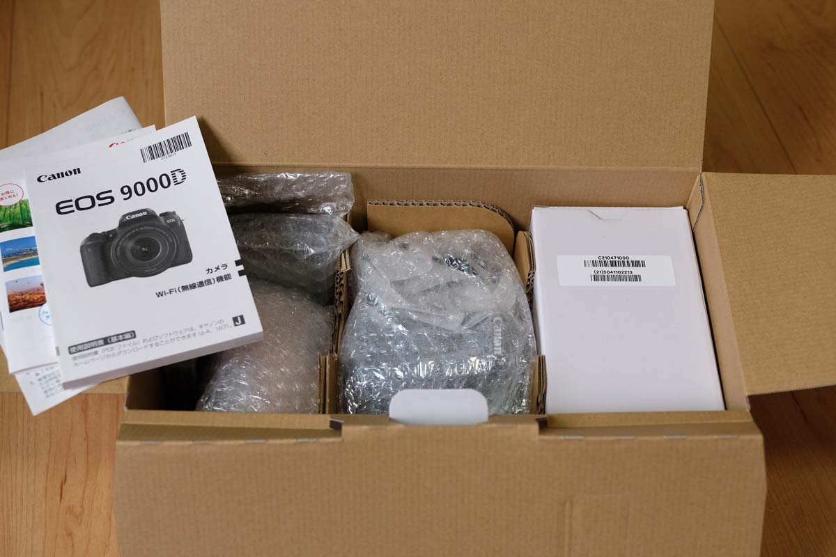 EOS 9000Dの箱の中
