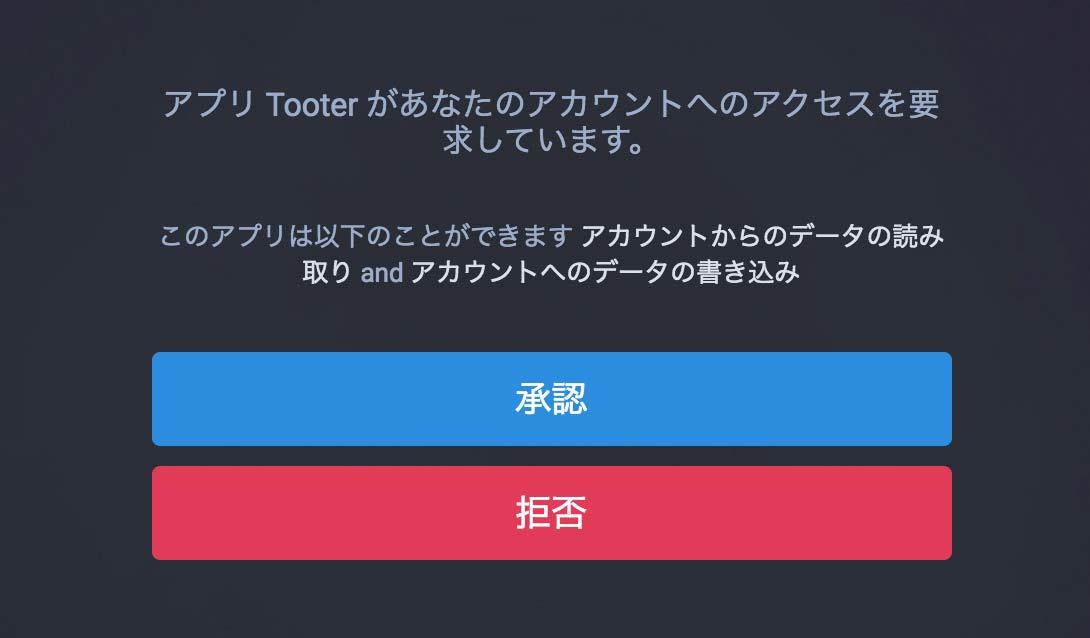 Tooter 02