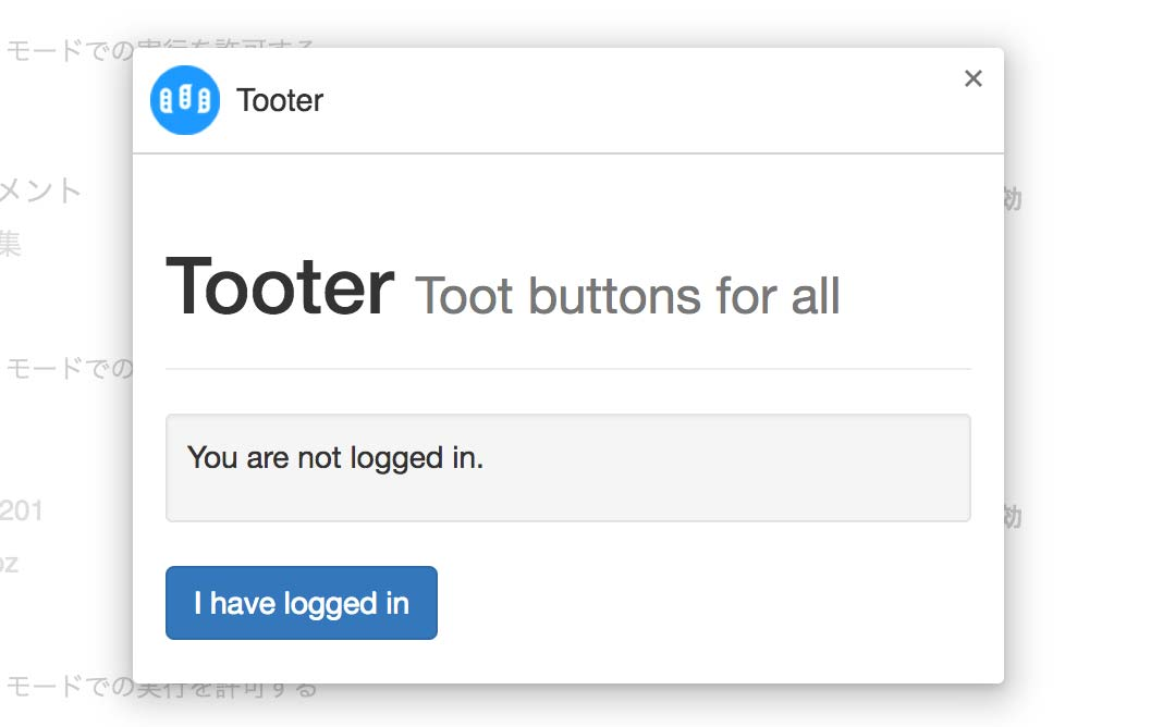 Tooter 03