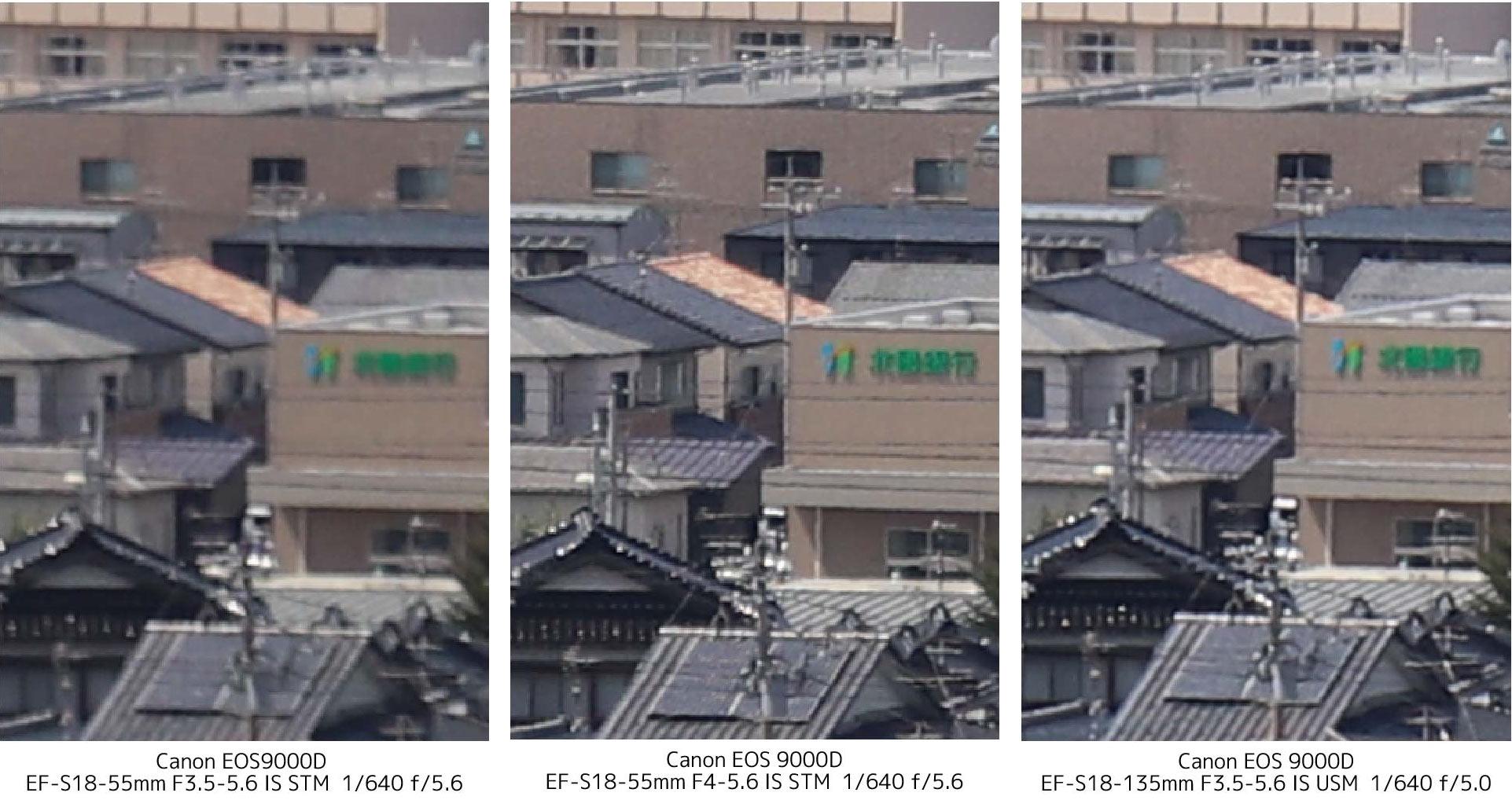 EF-Sレンズの画質比較2