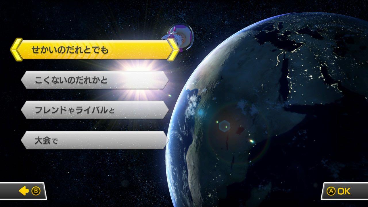 インターネット対戦 マリオカート8デラックス