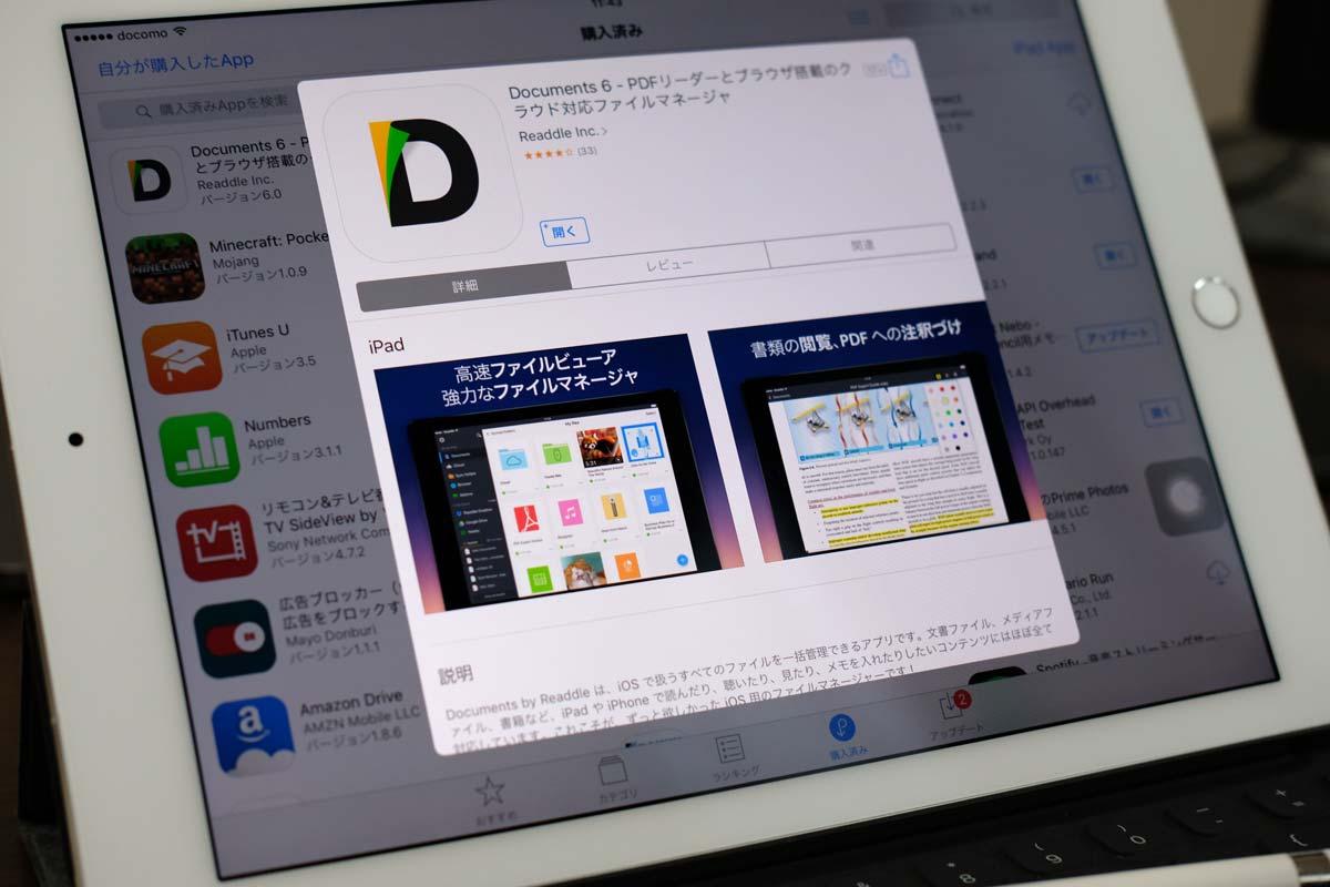 Documents 6 iPad