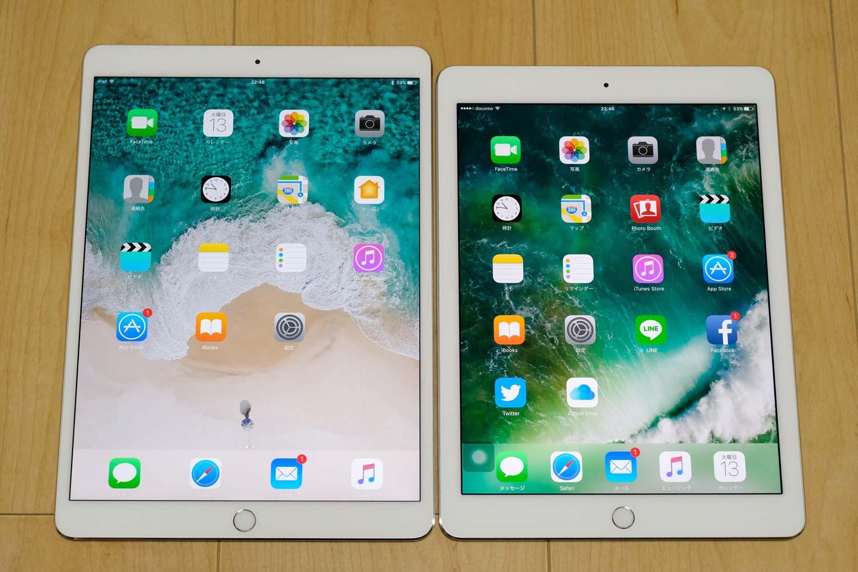 iPad Pro 10.5とiPad Pro 9.7 正面比較