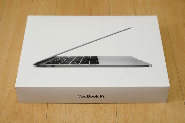 MacBook Pro 13インチ(2017)パッケージ