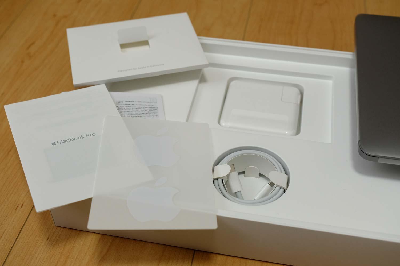 MacBook Pro 13インチ(2017)付属品