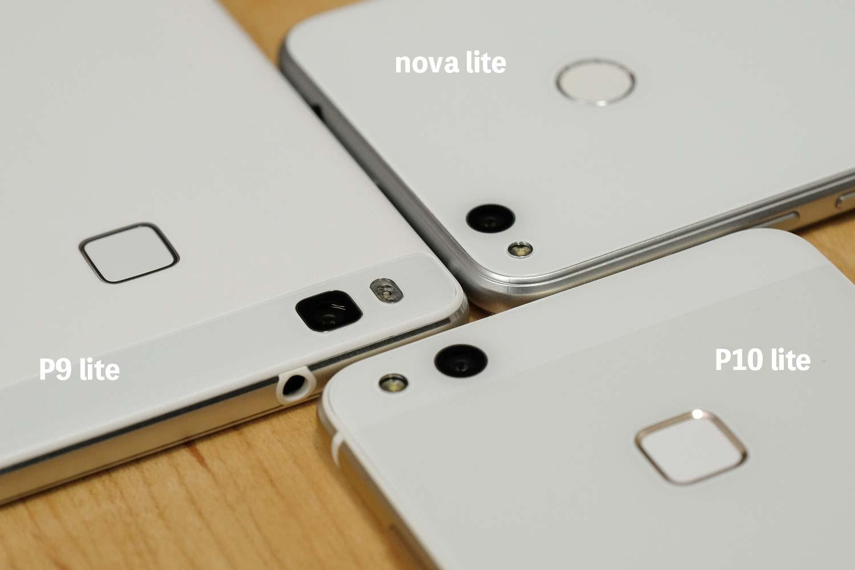 P10 lite、nova lite、P9 lite カメラと指紋ID