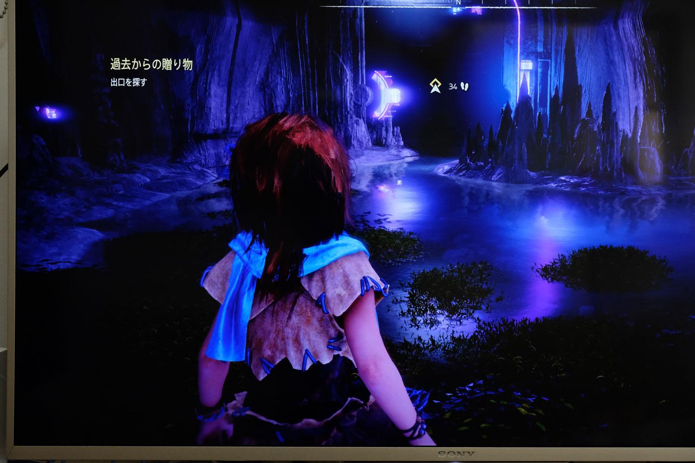 4K HDR-ON Horizon Zero Dawn(ホライゾン)