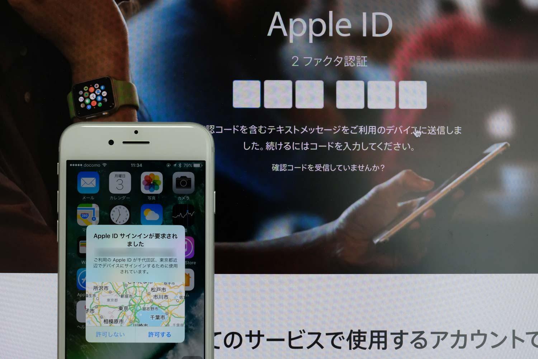 2ファクタ認証 許可画面
